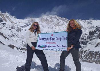Kathmandu Annapurna base camp trek 7 days