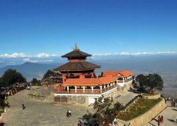 Chandragiri Tour