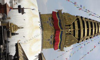 Kathmandu Day Tour Travel Package